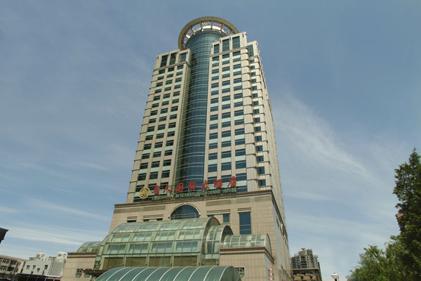 Celebrity International Grand Hotel, Beijing | FROM $78 ...