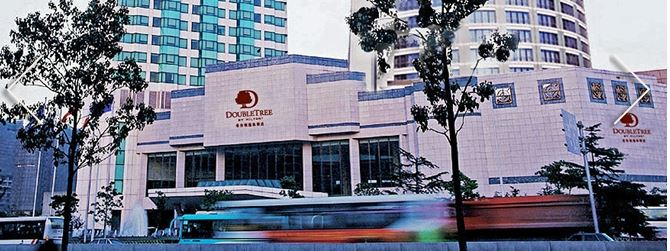 Double Tree by Hilton Shanghai Pudong
