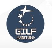 Guzhen (China) International Lighting Fair